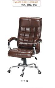 Leather Boss Chair 2017 Factory Direct Wholesale Boss Luxury Ergonomic Leather Office