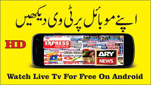 free tv apps for android phones live tv on android mobile phone best apps for android hd