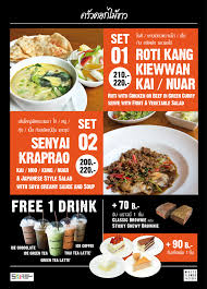 cuisine promotion august promotion white flower factory