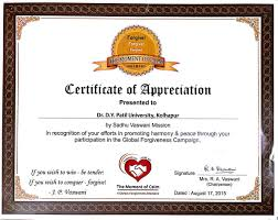 certificate of appreciation the moment of calm