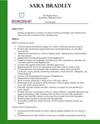 Receptionist Resume Examples by Veterinary Assistant Resume Samples And Veterinary Technician