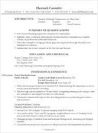 Performing Arts Resume Template Social Work Resume Template Berathen Com