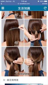 26 lazy hairstyling hacks 45 best festival season images on pinterest hairstyles