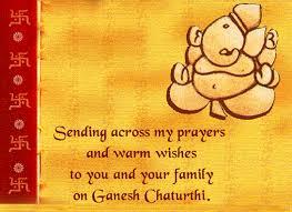 2011 ganesh chaturthi wishes cards free ganesh chaturthi ecards