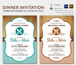 open house invitations templates business dinner invitation templates free wedding invitation sample