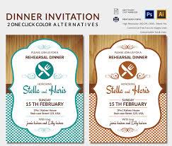 business dinner invitation templates free wedding invitation sample