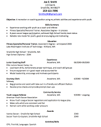 sle resume templates accountants nearby grocery safeway courtesy clerk resume sle http resumesdesign com
