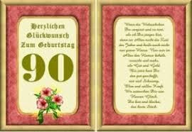90 geburtstag sprüche einladungen zum 90 geburtstag kostenlos askceleste info