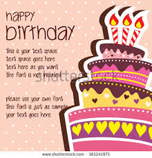 text birthday card happy birthday card template large layered stock vector 161241971