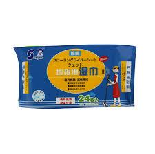 aliexpress com buy sanjun disposable antibacterial floor