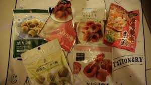 cuisiner le coing en l馮ume 東京潮文青 hashtag 失心瘋之亂亂買 索非亞潮遊 all about