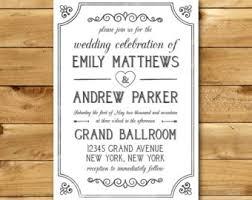 wedding invitation templates word theruntime