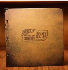 Personalized Record Album Gift Light Picture More Detailed Picture About Diy Handmade