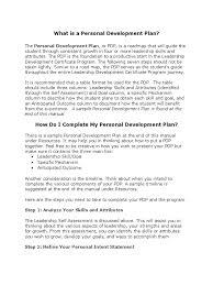 personal development plan sample free download certificate borders