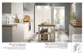 cuisine ikea promotion ikea offers for kitchen from ikea until 31st july ikea offers