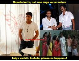 Ha Gay Memes - tamil gay memes raja rajathi ha ha ha facebook