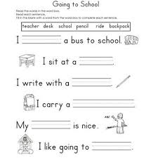 fill blank worksheets