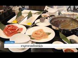 cuisine i asean cuisine ชาบ ฮาลาล สไตล ญ ป น springnews