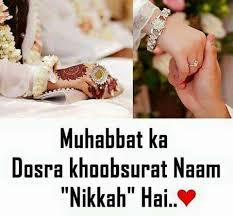 wedding quotes in urdu 154 best my quotes images on my dairy dairy and poetry