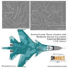 ventilation mask for painting cover su 34 camo 72th site jpg