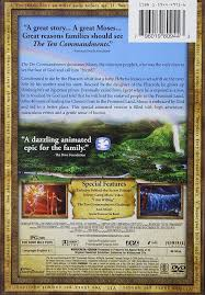 amazon com the ten commandments elliott gould christian slater