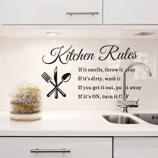 Powder Room Quotes Kitchen Wall Decor Ebay