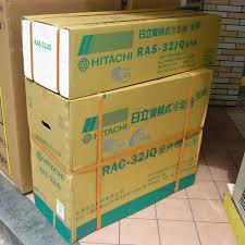 file hitachi ras 32jq rac 32jq boxes jpg wikimedia commons