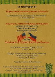 philippine american cultural foundation