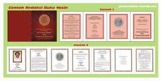 surat yasin cetak cepat murah dan berkualitas