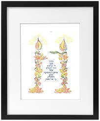 prayers for shabbat candles lighting love poems ideas