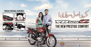 motor website yamaha motor pakistan official website of yamaha motor pakistan
