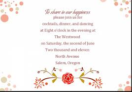 reception invitation templates free cloudinvitation com
