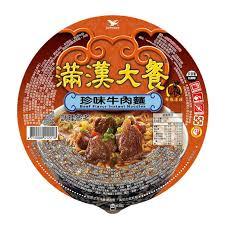fa軋de meuble cuisine les 21 meilleures images du tableau sur taïwan