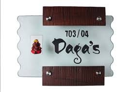 Name Plates Apartment Name Plate Manufacturer From Ludhiana - Name plate designs for home