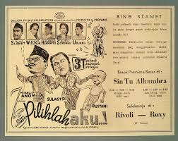 film bioskop indonesia jadul iklan iklan jadul di indonesia iklan videotron