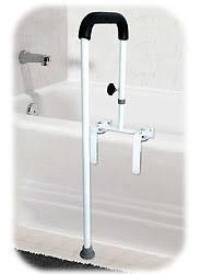 floor to tub rails handicapped equipment