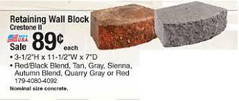 menards 89 landscape retaining wall blocks price match 10