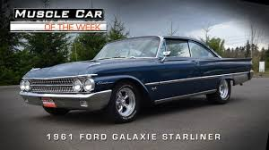 Ford Muscle Cars - muscle car of the week video 43 1961 ford starliner video youtube