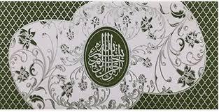 muslim wedding cards usa indian muslim wedding cards in usa hindu