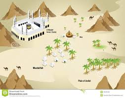 Mecca Map Mecca City And Kaaba Royalty Free Stock Photo Image 22629435