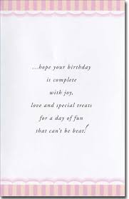 text birthday card card invitation sles personalized text a birthday card design
