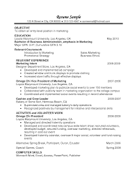 Volunteer Jobs Resume where to put gpa on resume resume for your job application