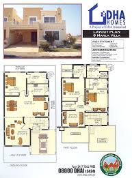 shining inspiration layout plan 5 marla house 14 3d front