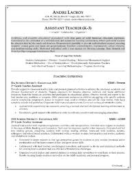 Resume With No Experience Sample Sample Resume For Preschool Teacher With No Experience Templates