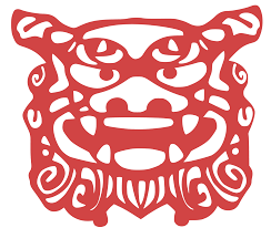 halloween svg files free file shisa face svg wikipedia