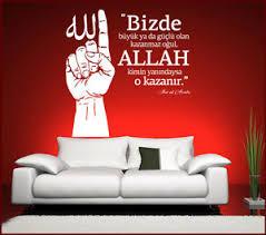 sprüche auf türkisch islam wandtattoo spruch aufkleber türkisch allah kimin yanindaysa