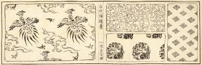 Asian Designs by The Sum Of All Crafts Beautiful Asian Motifs