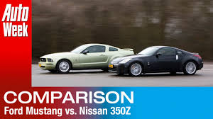 nissan 350z year to year changes occasion dubbeltest ford mustang vs nissan 350z youtube