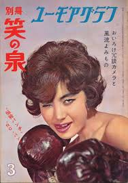 the hairstyle of the devil 137 best punch girl images on pinterest punch amor and belle epoque