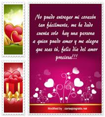 imagenes de amor y la amistad para mi novio tarjetas para facebook por san valentìn mensajes de amor 10 000